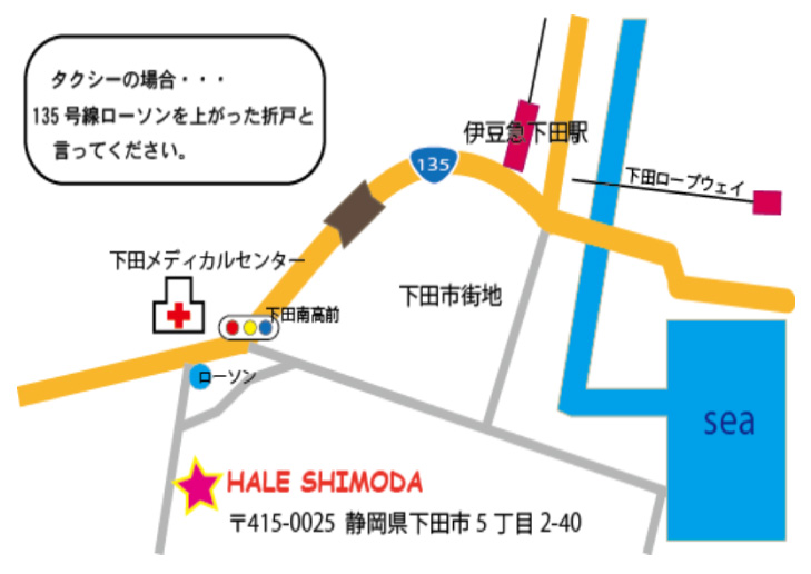 hale-shimpda-map-add